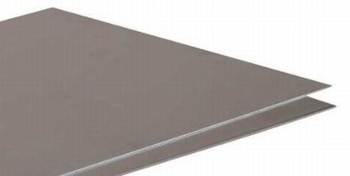 Aluminiumplaat 0,8 mm DIK   Per Stuk